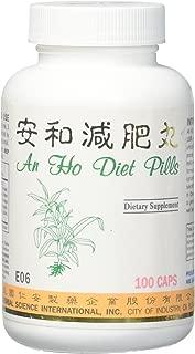 An Ho Diet Pills Dietary Supplement 500mg 100 capsules (An He Jian Fei Wan) 100% Natural Herbs