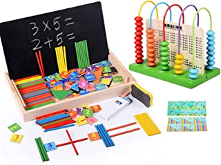Children Arithmetic Stick, Addition And Subtraction Learning Mathematics Teaching Aid Box(Color:B)