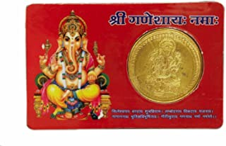 GANAPATI GANESH POCKET YANTRA YANTRAM GOD OF GOOD LUCK & PROSPERITY ENERGIZED