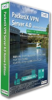 PacketiX VPN Server 4.0 Home Edition パッケージ版