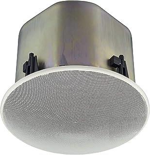 high PROFESSIONAL speaker 60w F-2852C