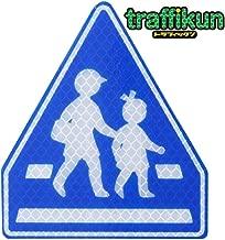 【大蔵製作所】道路標識 ミニチュア トラフィックン  (横断歩道)