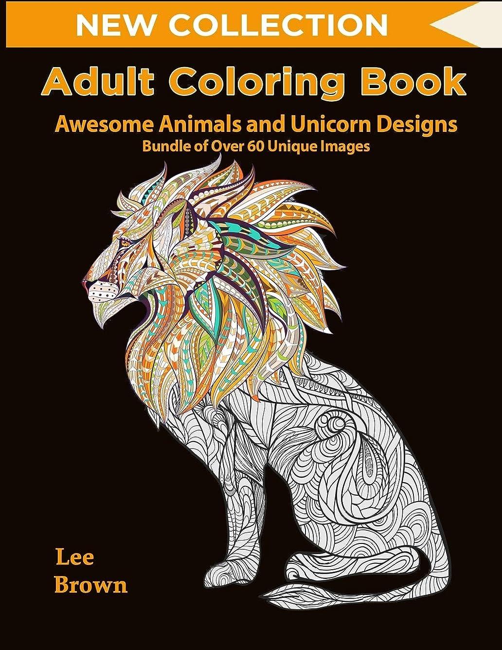 不合格化粧プロペラAdult Coloring Book: Awesome Animals and Unicorn Designs | Bundle of Over 60 Unique Image (NEW COLLECTION): adult coloring animals, Get you adult coloring pencils ready