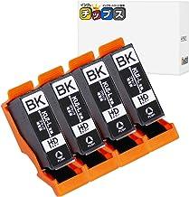 エプソン用 KUI (クマノミ)互換インク KUI-BK-L 互換 ブラック 4本セット 増量版