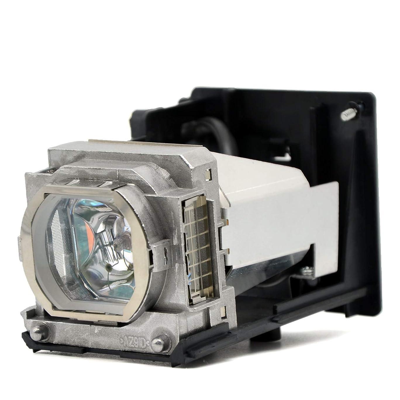 彫る撤退思いつくRich Lighting VLT-HC6800LP ランプ 三菱電機 MITSUBISHI LVP-HC6800 プロジェクター 交換用 ランプ 【180日保証】