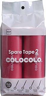 ニトムズ コロコロ スペアテープ コロフル カラーテープ(レッド) フローリング・カーペット対応 40周 2巻入 レッド C4496