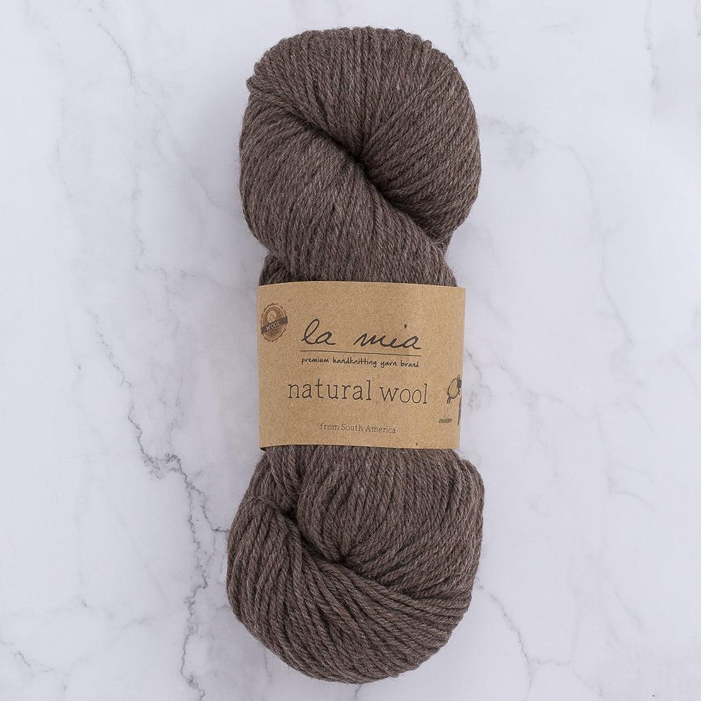 1 Skein La Mia%100 Natural Wool 3.5 Oz(100g) / 218 Yrds (200m), Medium Worsted, Afghan, Yarn, Brown - 40006