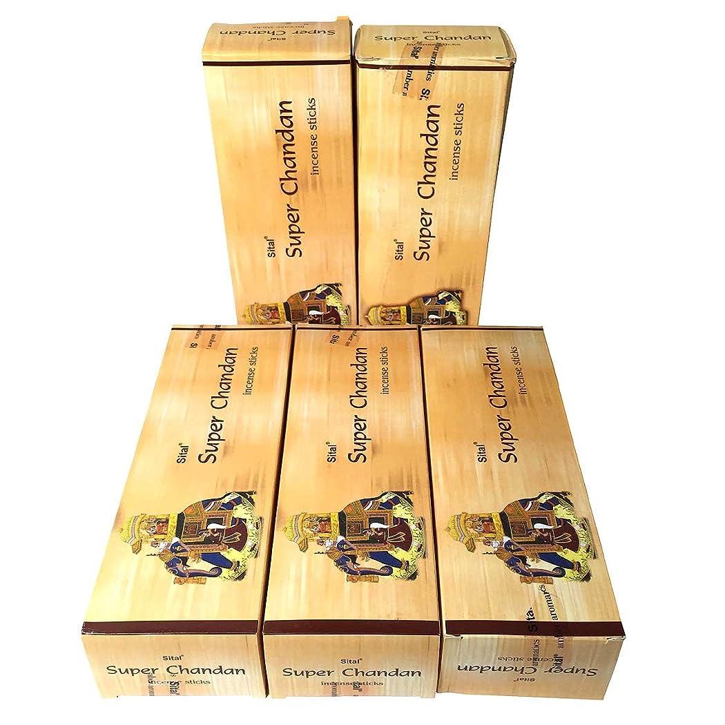 衝突する裁定閃光スーパーチャンダン香 スティック 5BOX(30箱)/SITAL SUPER CHANDAN/ インド香 / 送料無料 [並行輸入品]