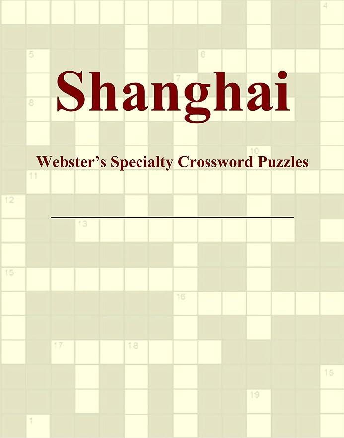 経済回復するハウジングShanghai - Webster's Specialty Crossword Puzzles