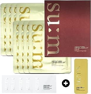Su:m37 Sum37 Secret Programming Mask 8ea, more free samples