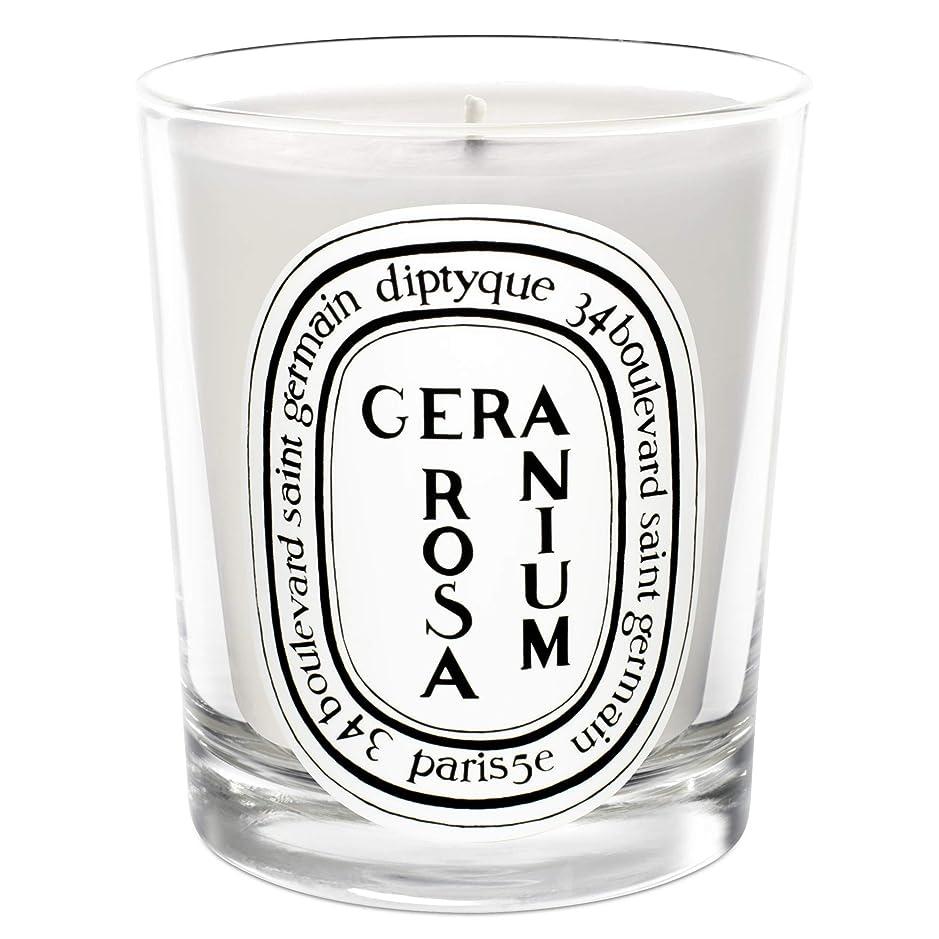重要な役割を果たす、中心的な手段となる雷雨相談する[Diptyque] Diptyqueゼラニウムローザ香りのキャンドル190グラム - Diptyque Geranium Rosa Scented Candle 190g [並行輸入品]