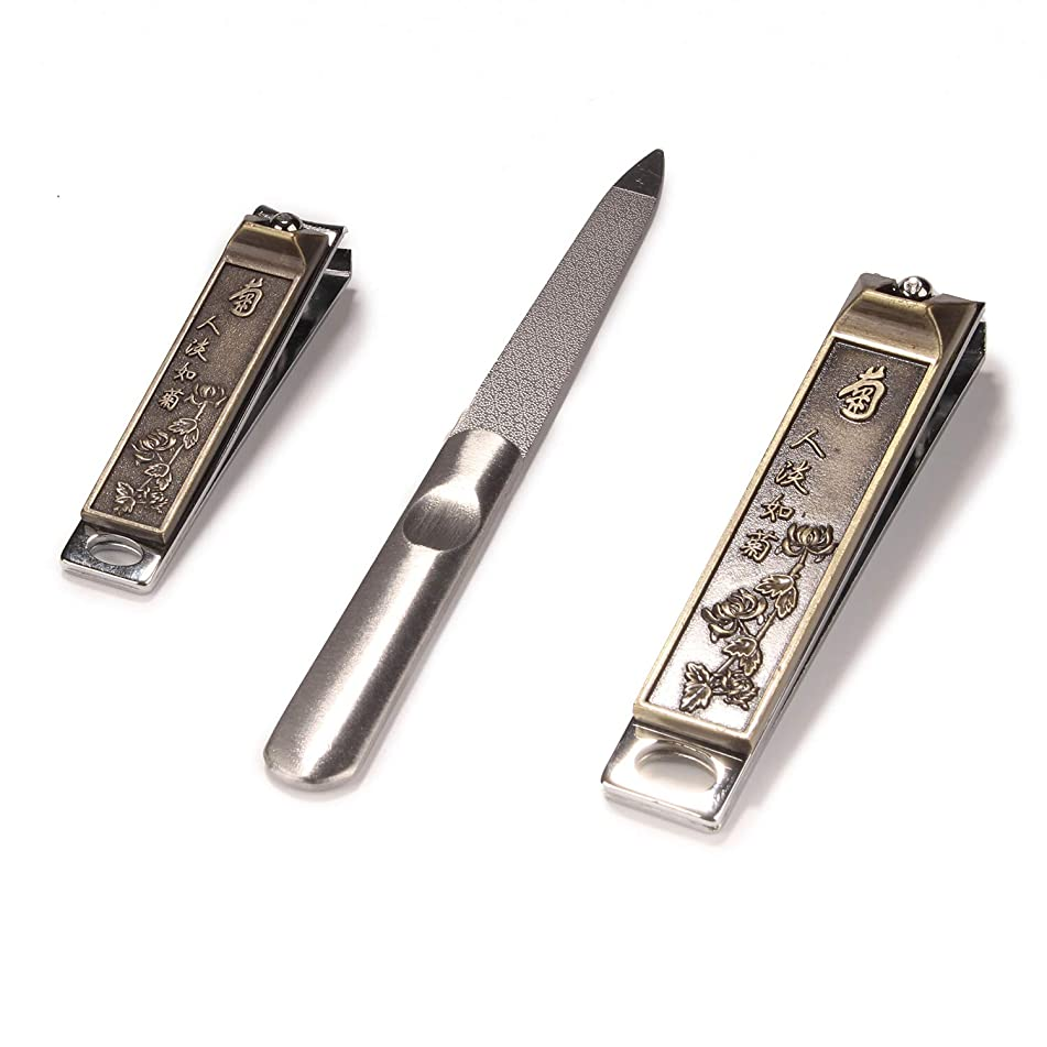 BambooMN Brass Nail Clippers Set - Nail Care Set with Chrysanthemum Detailing