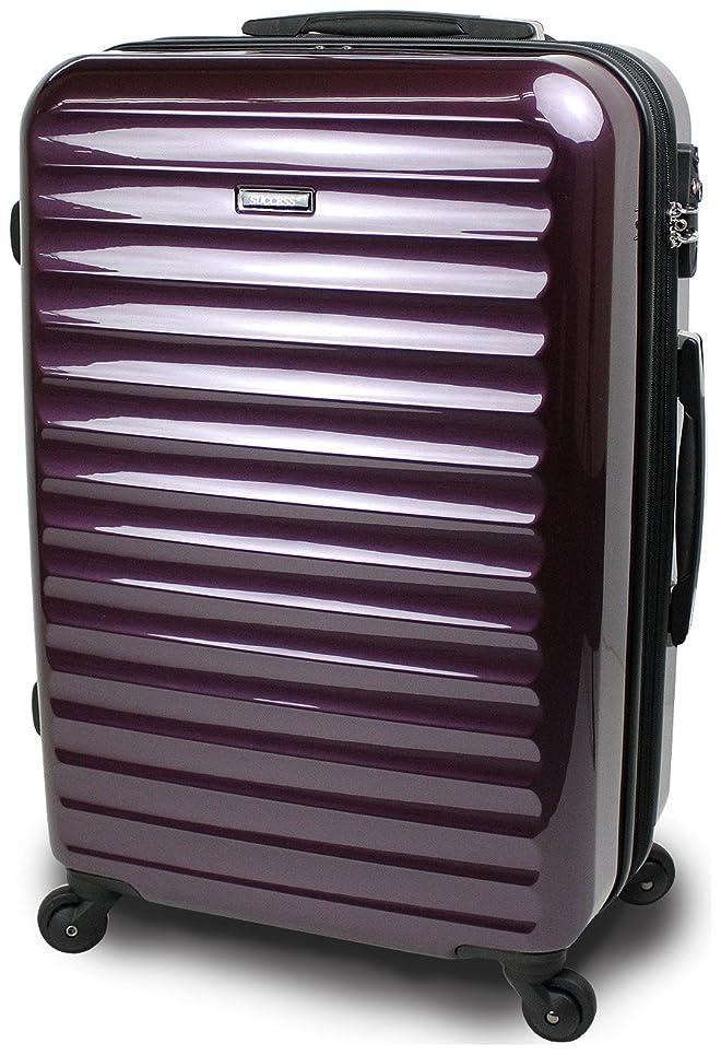 残り物ミリメーター信念スーツケース 3サイズ( 大型 ? 中型 ? 小型 ) 超軽量 キャリーバッグ TSAロック 【 ヴィバリー Vibari】 鏡面ミラー加工