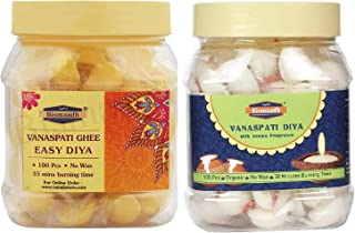 BISMAADH Vanaspati Wax Free Natural Ghee Diya for Puja and Special Ocassions with Natural & Aroma Fragrance (200 Diyas)