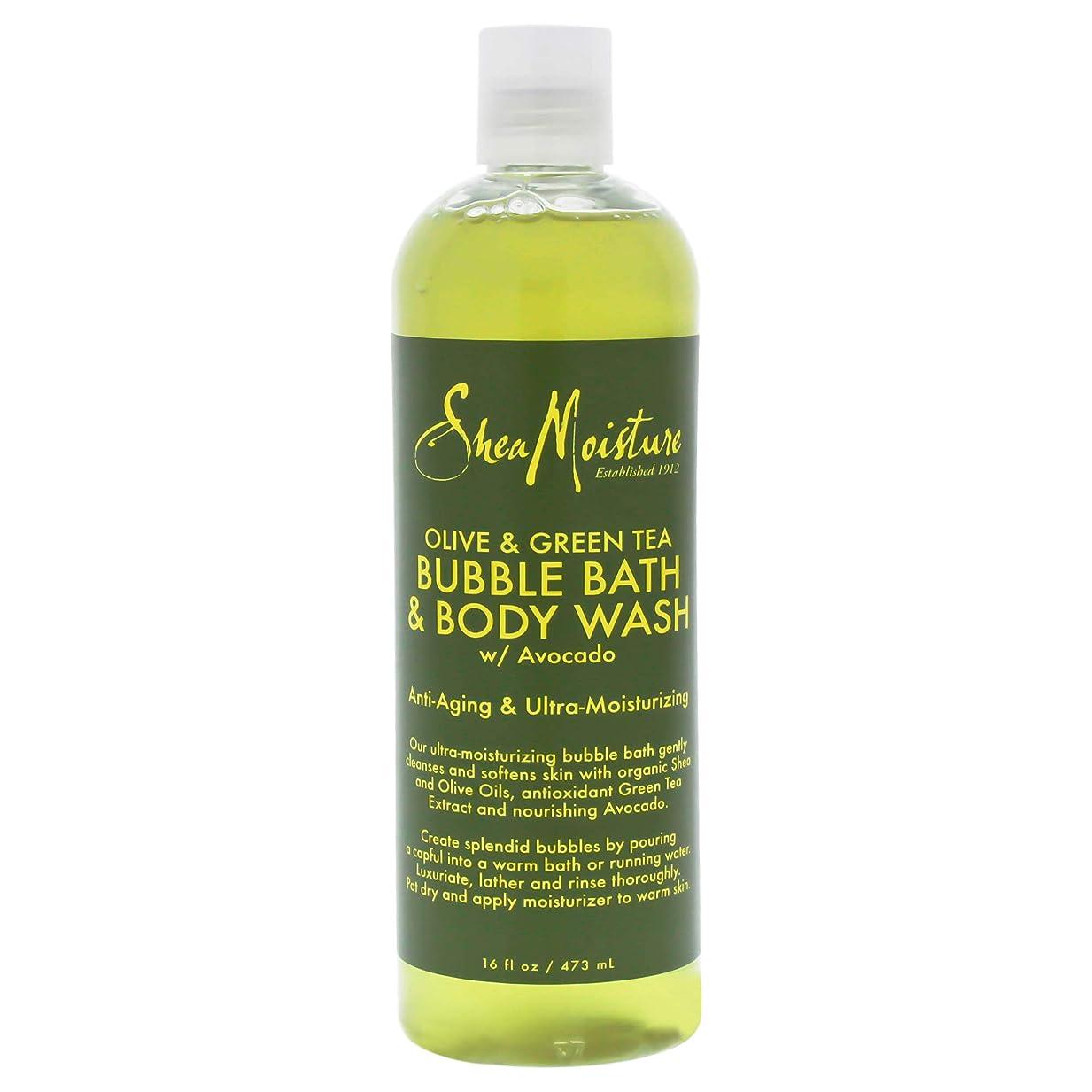 オデュッセウス鎮静剤実り多いOlive & Green Tea Bubble Bath Body Wash