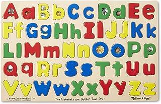 Melissa & Doug Upper & Lower Case Alphabet Letters