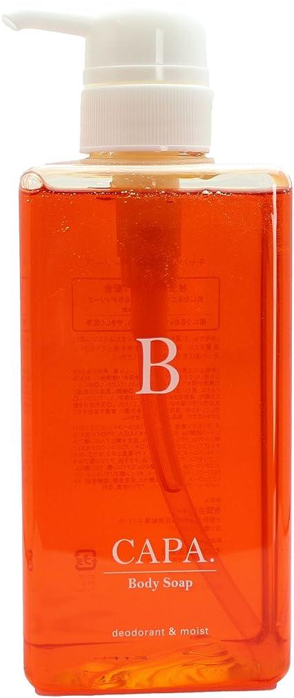 男らしいダンス吸収剤キャパイズム B (ボディーソープ)500ml
