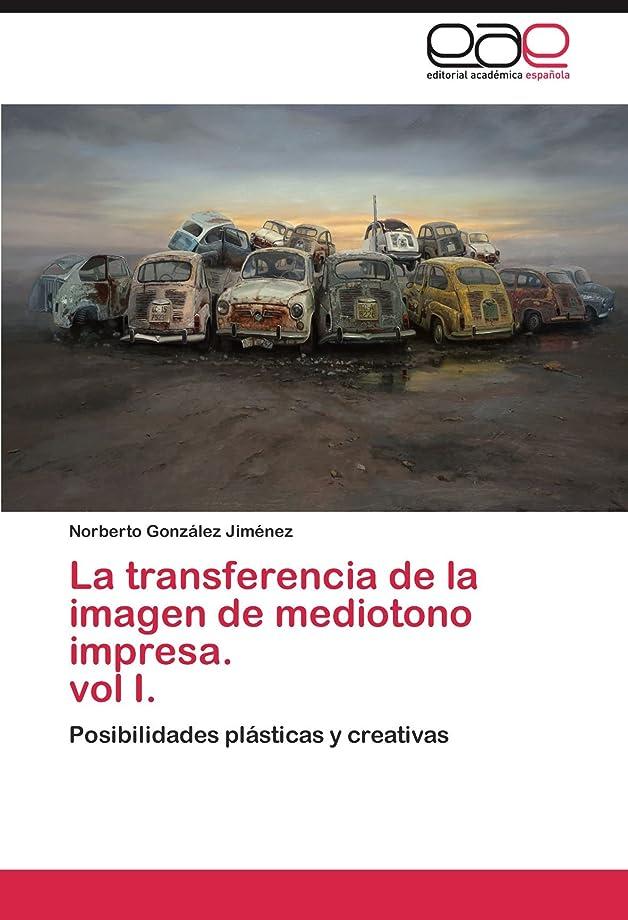 市区町村トライアスロン過半数La Transferencia de La Imagen de Mediotono Impresa. Vol I.