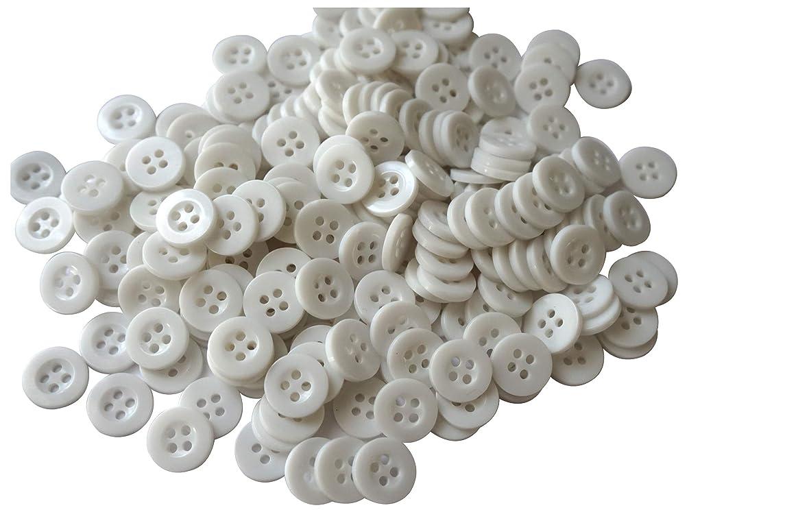 Pedia Kelapa 200 Pcs PK White Sewing Craft Buttons 4 Holes - Size 12mm | 1.2cm | 0.47inch (Nearly 1/2