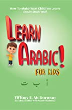 Learn Arabic! For kids: How To Make Your Children Learn Easily And Fast PDF