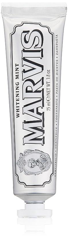 無臭でも配管MARVIS(マービス) ホワイト?ミント(歯みがき粉) 75ml