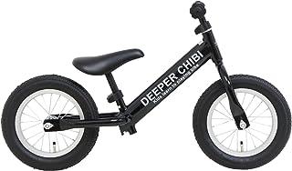 DEEPER ペダルなし自転車 DE-CHIBI-GT レース用ゴムタイヤ採用 キッズ 子供用自転車
