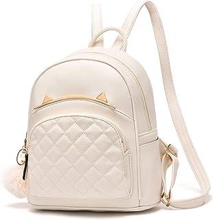 أنا IHAYNER حقيبة ظهر صغيرة للفتيات حقيبة ظهر عصرية حقيبة مدرسية حقائب سفر عادية وحقائب يومية للنساء