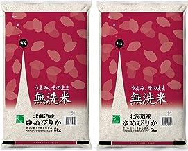 令和元年産 無洗米 北海道産 ゆめぴりか 10kg (5kg×2袋) 【ハーベストシーズン】 【精米】【HARVEST SEASON】