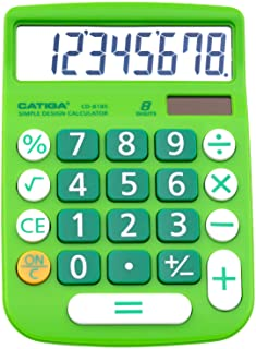 CATIGA CD-8185 Office and Home Style Calculator - 8-Digit LCD Display - Suitable for Desk and On The Move use. (Green)