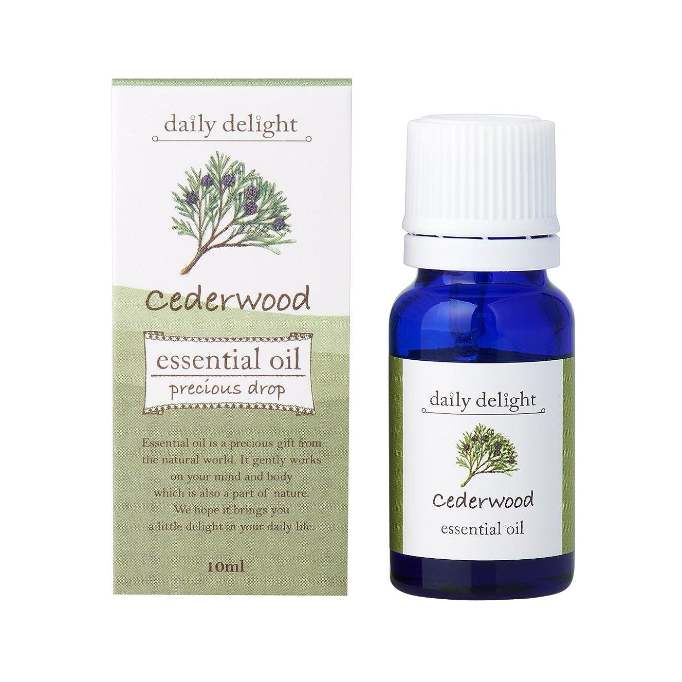 日常的にクック戻るデイリーディライト エッセンシャルオイル シダーウッド 10ml(天然100% 精油 アロマ 樹木系 温かみのあるやさしい木の香り)