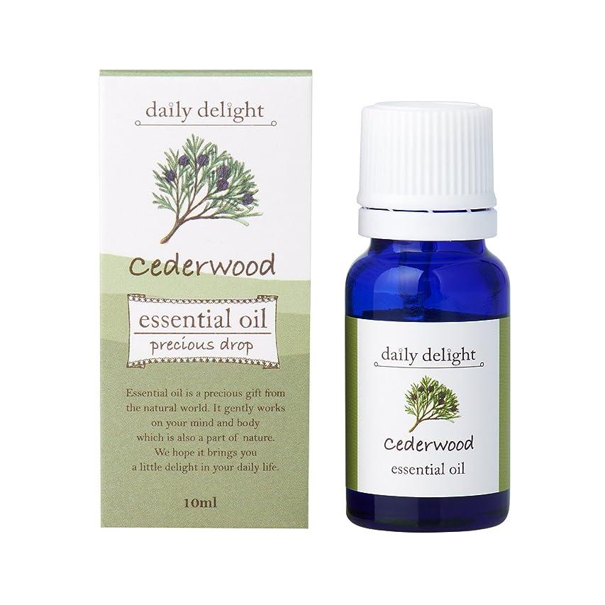 死テンポ明示的にデイリーディライト エッセンシャルオイル シダーウッド 10ml(天然100% 精油 アロマ 樹木系 温かみのあるやさしい木の香り)