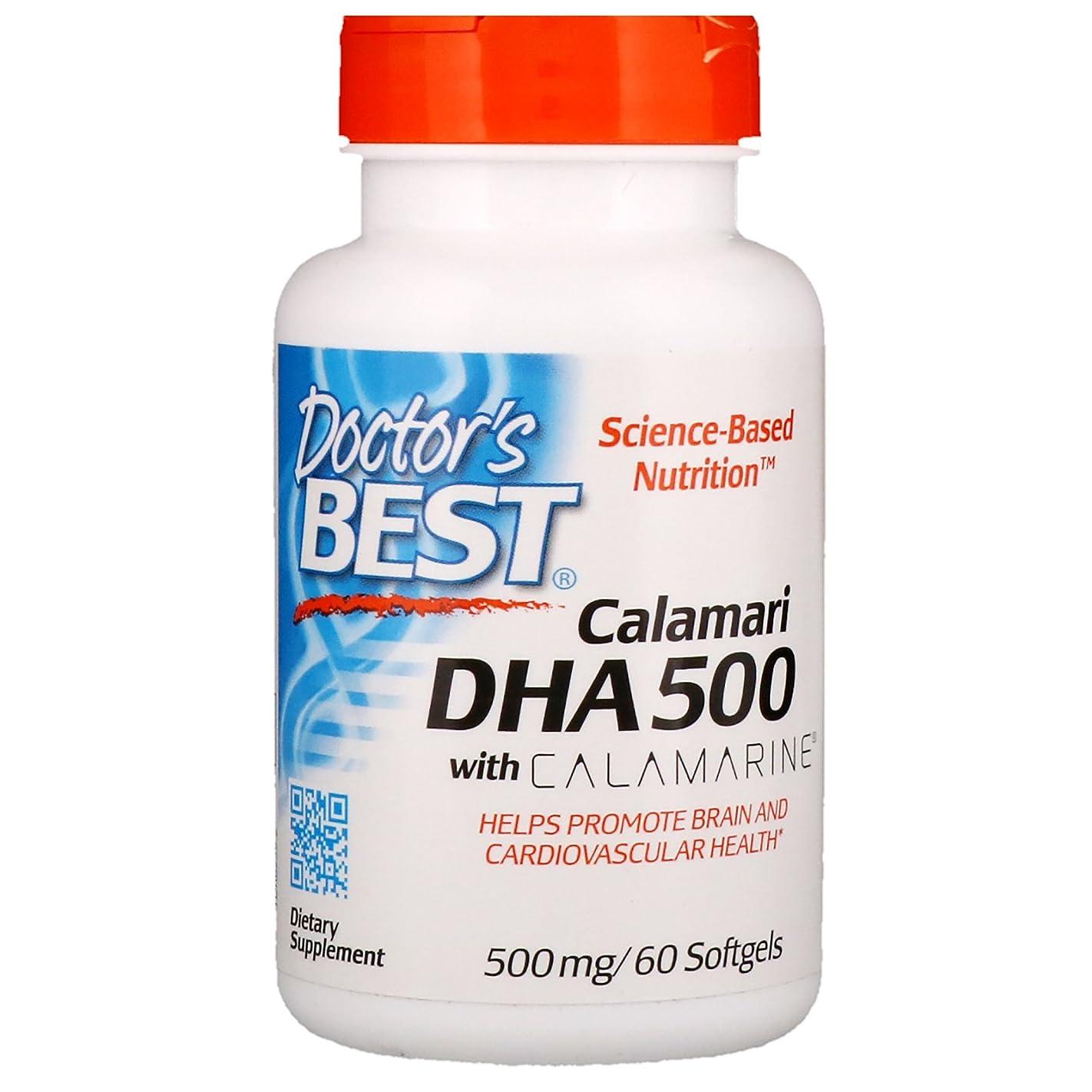 密度ご注意海藻ベストDHA 500(カラマリ由来) 60ソフトカプセル (海外直送品)