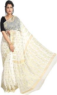 Moslin Cotton Dhakai Jamdani Soft Finish Women Saree Indian Bengal Breathable Woven Muslim Zari Self Sari PS (Cream)