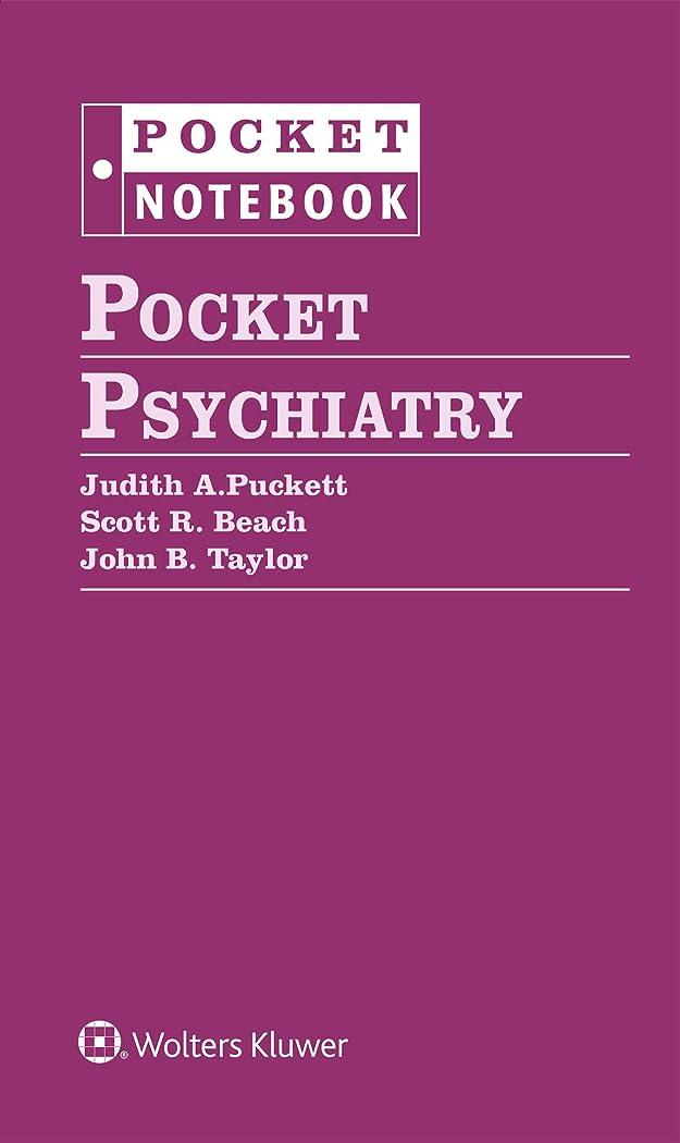 マスタード水没粒子Pocket Psychiatry (Pocket Notebook Series) (English Edition)