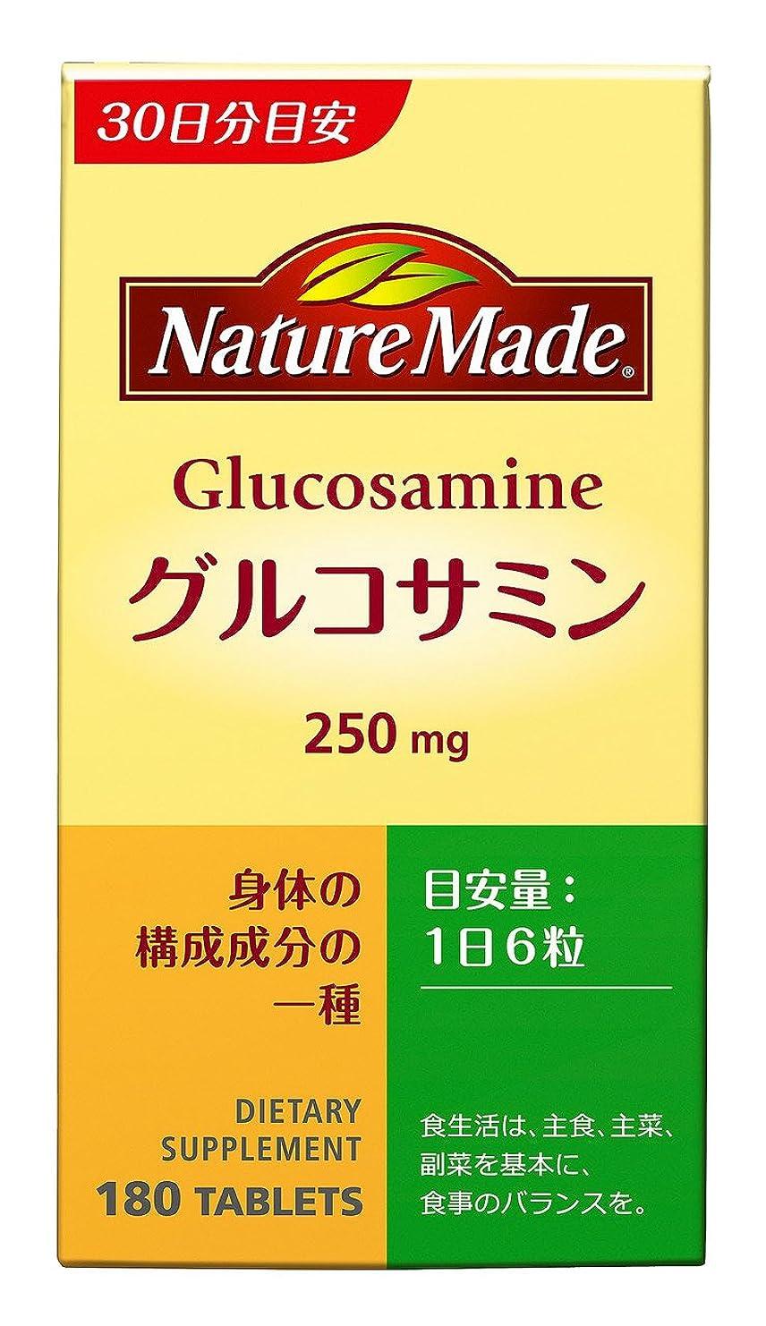 摂動過言オーバーヘッド大塚製薬 ネイチャーメイド グルコサミン 180粒