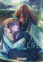 表紙: IT'S MY LIFE(5) (裏少年サンデーコミックス) | 成田芋虫