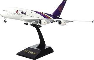 SKY MARKS 1/200 A380-800 タイ国際航空 HS-TUA ギア付 完成品
