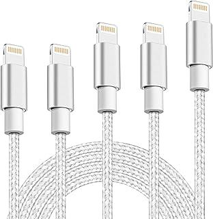 GUIGUI ライトニング ケーブル 【5本セット 1M+1M+2M+2M+3M】 USB Lightning ケーブル iPhone 充電ケーブル ナイロン編み 急速充電 iPhone XS/XS Max/XR/X/iPhone 8/7/6/iPad/iPod各種対応 - シルバーグレー