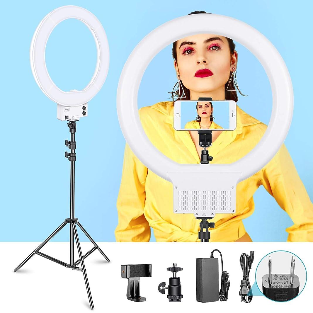 楽観的休日にタイマーNeewer 18inch白いLEDリングライト ライトスタンド照明キット付き 調光 50W 3200-5600K ソフトフィルター、ホットシューアダプター、スマホホルダー付き メイクアップ、ビデオ撮影用(キャリングバッグなし)