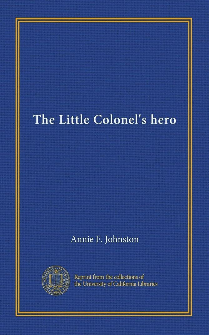 ジャングルハロウィンジョリーThe Little Colonel's hero