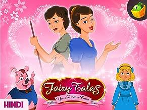 Fairy Tales -Hindi