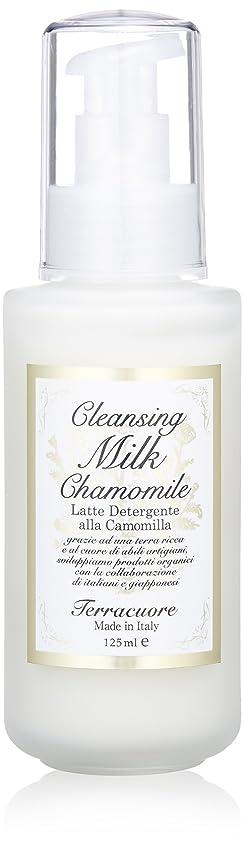 不健全部屋を掃除する鎮痛剤Terracuore カモミール クレンジングミルク 125mL