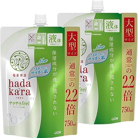 hadakara(ハダカラ) ボディソープ サラサラfeelタイプ グリーンシトラスの香り 詰替え用 大型サイズ750ml×2個