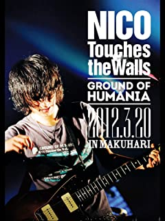 NICO Touches the Walls Ground of HUMANIA 2012.3.20 IN MAKUHARI