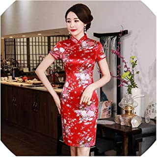 1ced7b41f3 Amazon.com: Lotus Springs - East Asian / Asian: Clothing, Shoes ...
