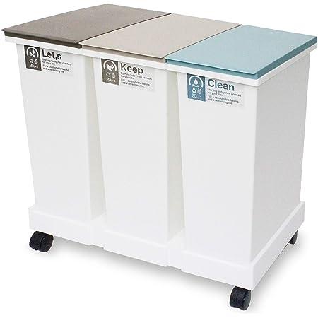 トンボ ゴミ箱 20L 日本製 フタ付き 3個組 オープンタイプ 分別 スリム 台座付 ベージュ ブルー ブラウン 新輝合成
