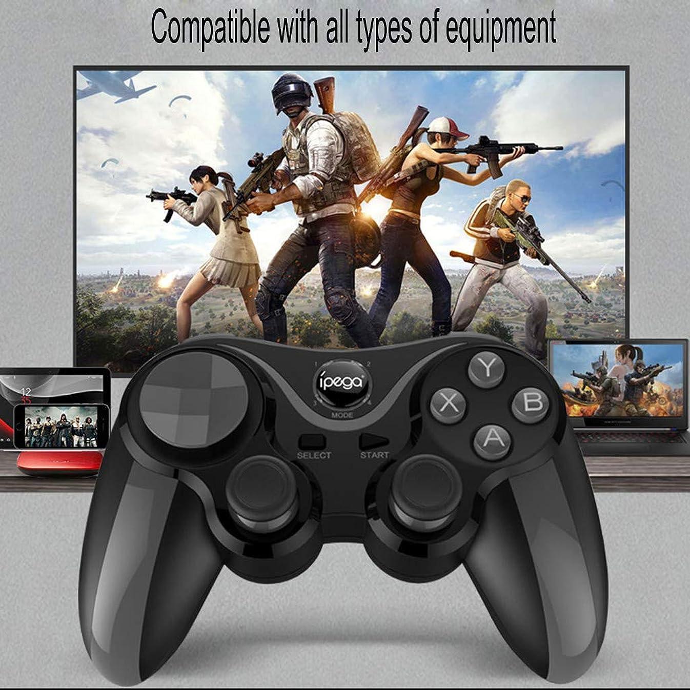 解放する生理マンハッタンIPEGA PG-9128ワイヤレスBluetoothストレッチゲームモバイルゲームコントローラ 人間の特徴をもつタブレットのPC TV箱のための無線ブルートゥースのゲームコントローラーのゲームパッドのジョイスティック (ブラック)