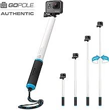 gopole extension pole