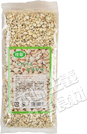 友盛中国特選農作物穀物意米仁?薏米仁(ヨクイニン)400g 緑色食品?健康栄養食材?中華粗糧?人気商品