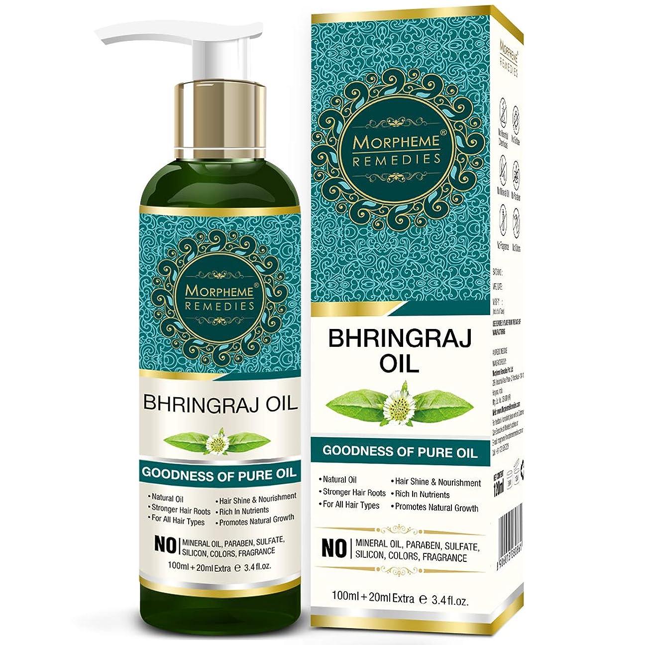 ピアノ亡命重大Morpheme Remedies Pure ColdPressed Bhringraj Oil (No Mineral Oil & Sulphate), 120ml
